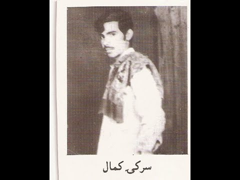 Part Kk 4 Of 18 Damsaz Marwat Songs 1982 Dastan lyrics Maynal&sarkey Kamaal video