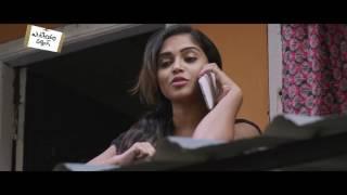 ATM Working Movie Songs | Nee Vaalu Choopulu Song | Latest Telugu Movie Songs