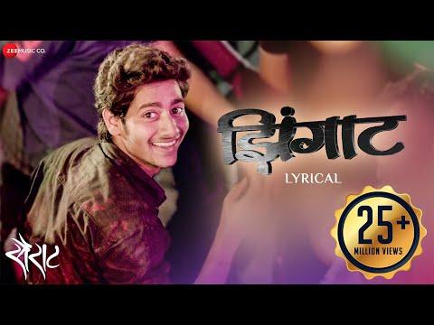 Download Lagu  Zingaat - al  | Sairat | Ajay Atul | Nagraj Manjule Mp3 Free