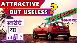 Mahindra XUV 300  A USELESS SUV ? ⚡ Buy or Not ?⚡ Attractive but useless features (THE NAMASTE CAR )