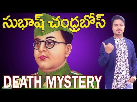 The untold stories of Subhash Chandra Bose | Unknown Facts about Netaji | Vikram Aditya | #EP154