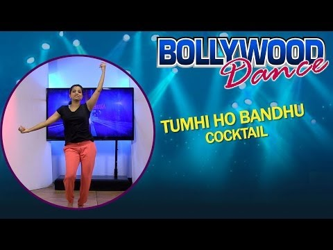 Tumhi Ho Bandhu || Easy Dance Steps Chorus || Cocktail video