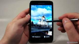 Знакомство с Samsung Galaxy Note (более подробное)