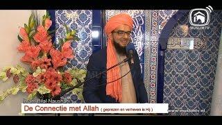 Uitzending 137-: Imam Bilal Naushahi Connectie met Allah  deel 2