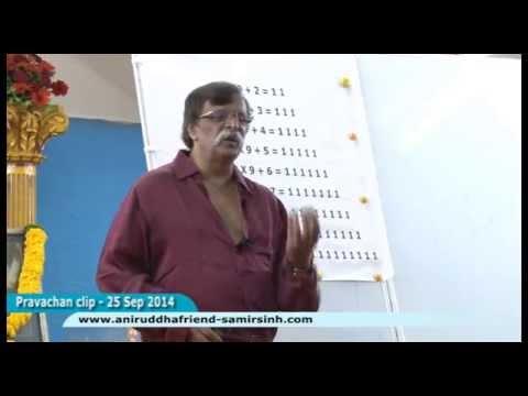 Aniruddha Bapu Marathi Discourse 25 Sep 2014 - भय आणि क्रोध यांतील संबंध