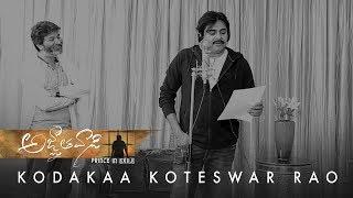 Kodakaa Koteswar Rao Song Teaser | Agnyaathavaasi Movie | Pawan Kalyan | Trivikram | Anirudh