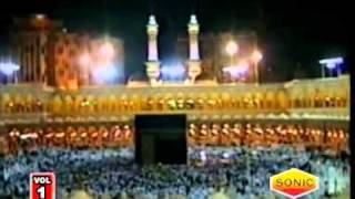 Heart touching naat reciting by Woman