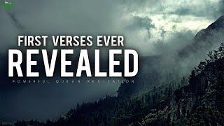 First Verses Revealed – Powerful Quran Recitation