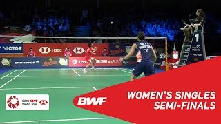SF | WS | TAI Tzu Ying (TPE) [1] vs HE Bingjiao (CHN) [7] | BWF 2018