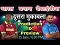 India Vs West Indies 2nd ODI Match Preview And Prediction Ind Vs Wi 2nd Match 25 June 2017 mp3