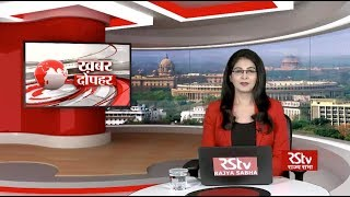 Hindi News Bulletin | हिंदी समाचार बुलेटिन – June 25, 2019 (1.30 pm)