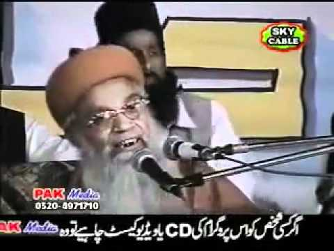 Nabi Ham Jaisa Nai By Allama Sayyed Hashmi Mian (india) video