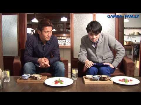 GAMBA-FAMILY.NET企画!!加地亮選手「CAZI CAFE」にてインタビュー