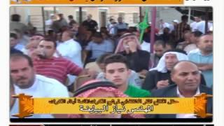 حفل افتتاح المقر الانتخابي لمرشح الكرك م. نياز البيايضة |قائمة أبناء الكرك