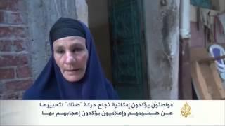 جدل في مصر بشأن مظاهرات دعت إليها حركة