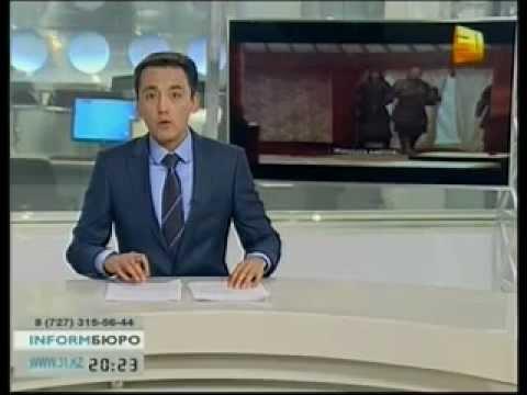 Новости об андрее чубченко