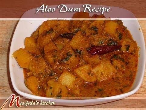 Aloo Dum (Potatoes Curry) Recipe By Manjula - YouTube