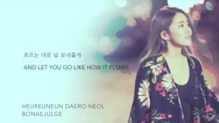 SURAN (수란) ft. Changmo (창모), [Prod. SUGA]-