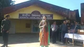 KV Panchgram  Bhasha Sangam Maithili