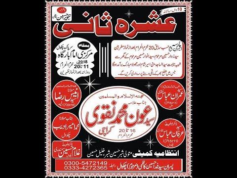 Live Majlis e Aza 16 Muharram 2018 Imambargah Sarpak Chakwal