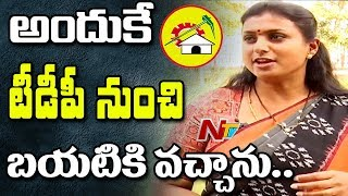 MLA Roja Explanation about Coming Out Of TDP Party || Face to Face  Exclusive