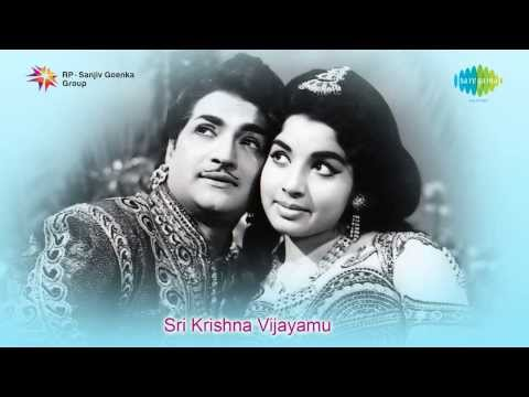 Sri Krishna Vijayam | Pillanagrovi Pilupu song