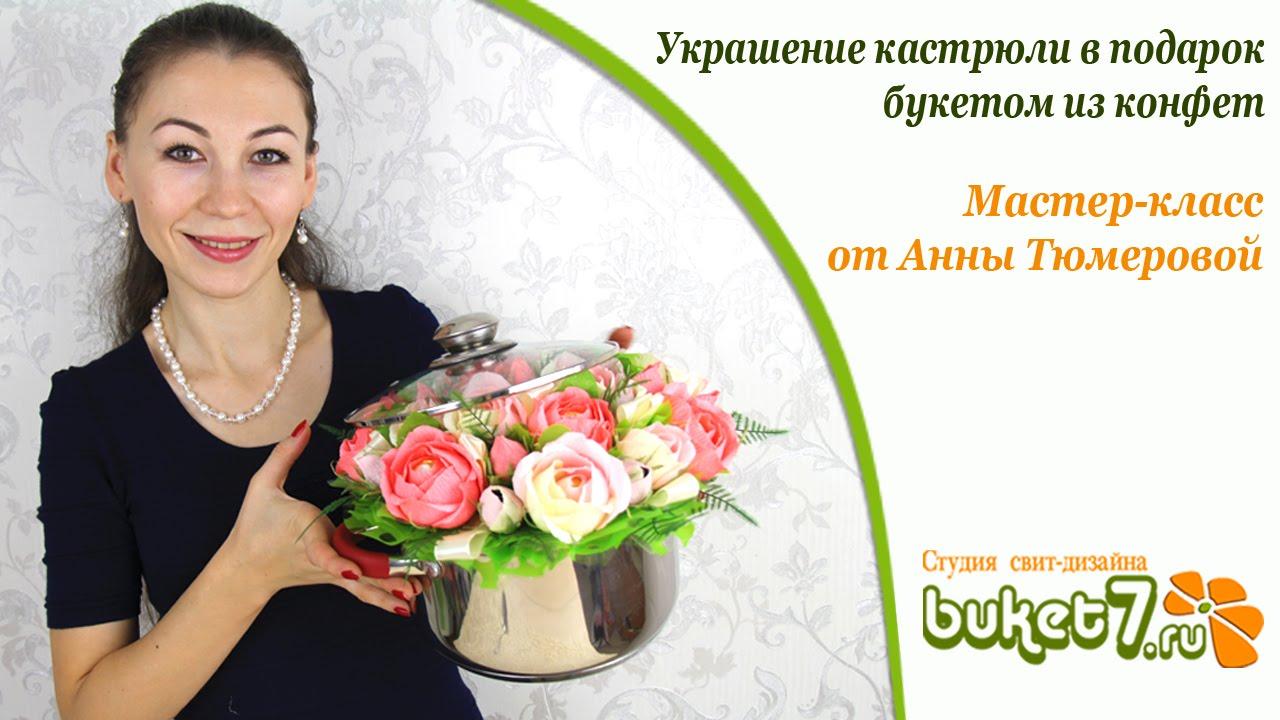 Купить посуду в интернет магазине недорого в СПб