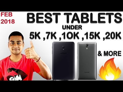 BEST 4G TABLETS UNDER 5000 | 7000 | 10000 | 15000 | 20000| In INDIA JAN FEB MARCH | 2018