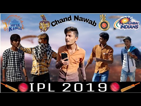 VIVO IPL 2019 | VIVO IPL 2019 AUCTION COMEDY | FUNNY IPL 2019 | ROUND2KILLAR