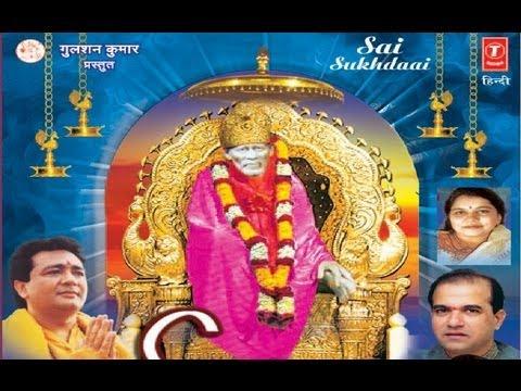 Sai Sukhdaai Sai Bhajan By Sadhana Sargam Full HD Song I Sai...