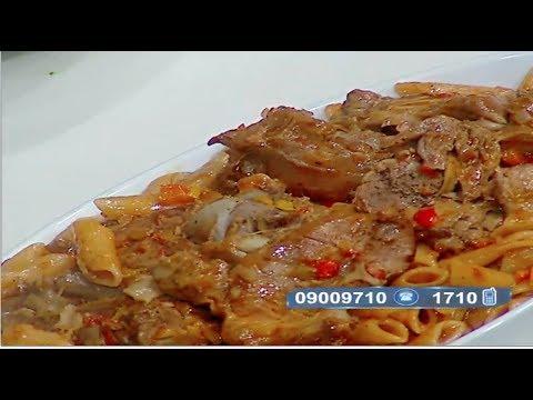 أمبطن البطاطس الليبي الشيف #غفران_كيالي من برنامج #هيك_نطبخ #فوود
