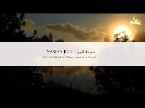 Nasiha Jinn - Khalid Al Hibshi | Këshillë për Xhindët | نصيحة للجن - خالد الحبشي