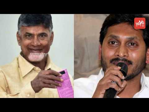 YS Jagan Satirical Comments On CM Chandrababu | AP Political News  | YOYO TV Channel