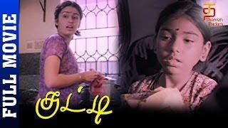 Kutty (2001)