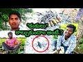 కంకులు'కాల్చుకుందాం అంటే.?  Telugu Ultimate Commedy video  KFC Channel  Funny videos Comedy Videso