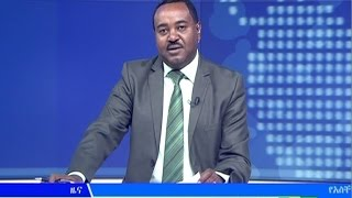 Latest Ethiopian EBC News 7:00 Oct 23 2009