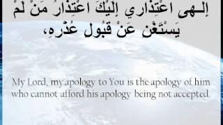 Munajat e Shabaniyya - Imam Ali a.s. Arabic with English subtitles :Sheikh Hussain Akraf