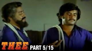 Thee – 5/15 part - Rajnikanth, Sripriya, Sowcar Janaki - Super Hit Action Movie - Tamil Full Movie