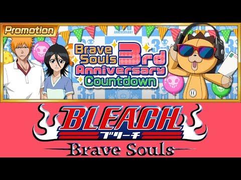 3RD ANNIVERSARY TEASER-TRAILER | Bleach Brave Souls #291