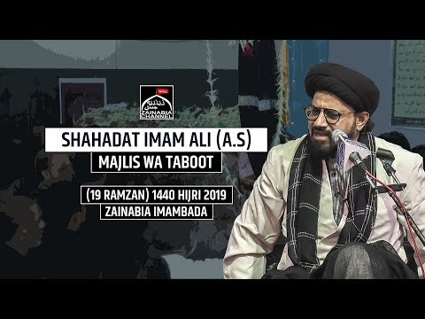 Majlis Wa Taboot | Shahadat Imam Ali (a.s) 19 Ramzan | Zainabia Imambada 1440 Hijri 2019