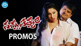 Nagna Satyam - Nagna Satyam Movie    Promos