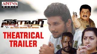Satya Gang Theatrical Trailer || Satya Gang Telugu Movie || Sathvik Eshvar, Prathyush || Prabhas