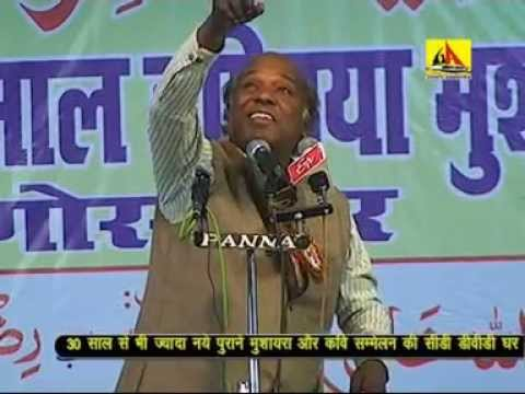 Rahat Indauri -gorakhpur- All India Mushaira Wa Kavi Samellan 2014 video