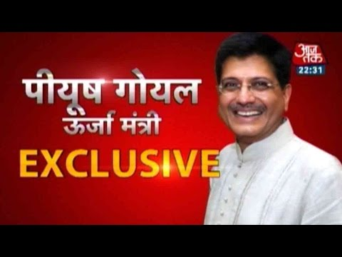 Dastak: Exclusive Interview With Piyush Goyal