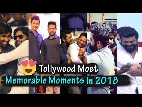 Tollywood Most Memorable Moments Ever In 2018 | Chiranjeevi | Mahesh Babu | Pawan Kalyan | NTR | DC