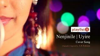 nenjinile nenjinile remix mp3 song download in starmusiq