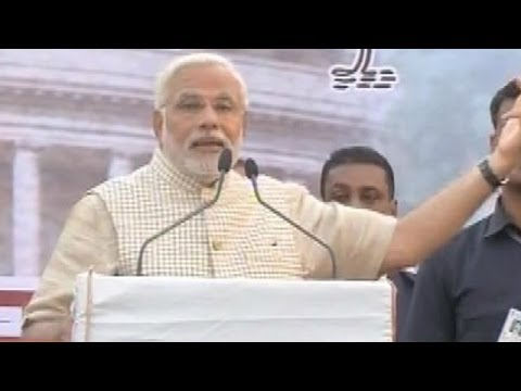 Narendra Modi FULL Victory Speech After BJP Won Elections 2014