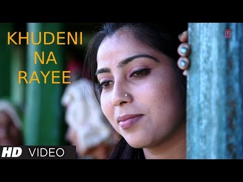 Khudeni Na Rayee Full Video Song HD | Vinod Sirola Latest Garhwali...