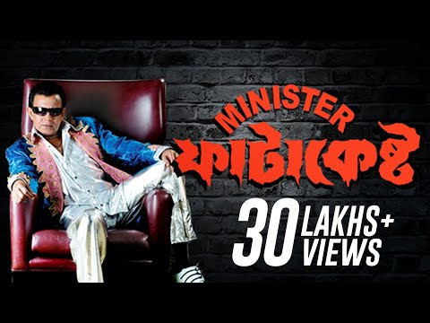 1st Teaser Minister Fatakesto video