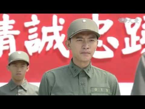 大愛-超完美任務-EP 05